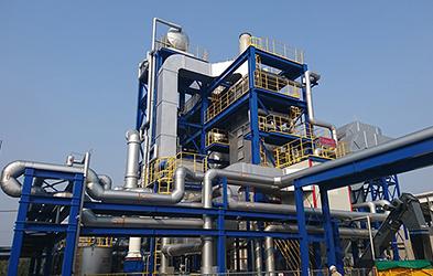 Mitsubishi Heavy Industries to provide power system using biomass in Saskatchewan